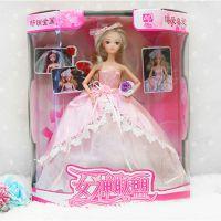 新款换装洋娃娃套装玩具女孩生日礼物乐馨儿6376A-43礼盒装