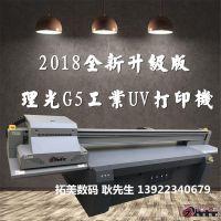 广州陶瓷背景墙UV打印机 硅藻泥背景墙UV平板打印机 电脑操作,无需制版,省人工,省成本。