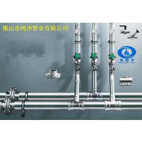 正品 卫生级304不锈钢薄壁水管 卫生健康