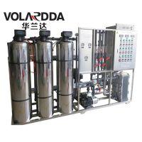 华兰达供应优质的超纯水系统 EDI去离子高纯水机 可提供现场安装及设备使用培训