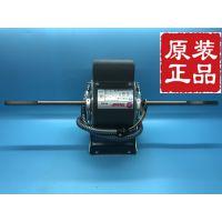 供应(原装正品)特灵空调马达/特灵电机YSK12-6F3