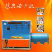 齐齐哈尔三相电苞谷大碴子机 普航多功能玉米磨面机 商用棒子去皮制糁机