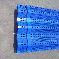防风抑尘网价格 漏天场地防尘网 蓝色金属板厂家