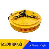 高频率电磁吸盘 MW5-180L/1电磁吸盘圆形