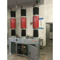 艾达 高压开关 高压断路器SW2-60 66 72.5KV