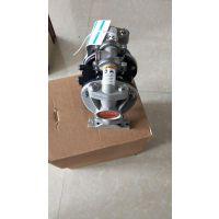 现货特价 英格索兰气动隔膜泵66605J-344