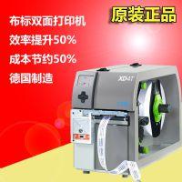 布标双面打印 水洗唛双面打印机 CAB XD4T两面打印机