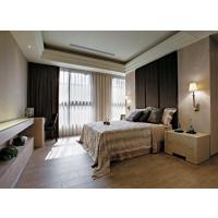 北京学校公寓窗帘、宿舍窗帘、别墅窗帘、信号屏蔽窗帘