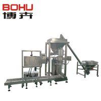 25公斤粉末包装机、25公斤称重包装机、专业自动粉剂包装机械厂家直销
