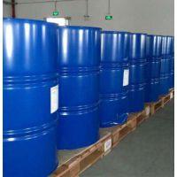 【扬子石化巴斯夫】非离子表面活性剂 XP-80工业级99.9%含量
