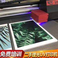 现货供应包售后二手uv平板打印机