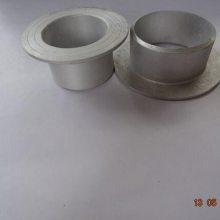 铝合金翻边 焊接环松套法兰 铝翻边定做
