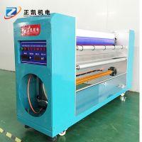 生产批发冷热单双面覆干膜机 自动复膜机 收卷大尺寸玻璃覆膜机