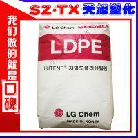 食品容器LDPE注塑级 LG化学/MB9205 高压料 盖子专用料ldpe原料