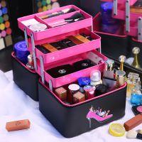 特大号化妆包多层大容量护肤品防水洗漱收纳盒简约便携化妆箱家用