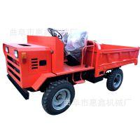 拉钢筋用的自卸拖拉机 直销桥梁工程运输车 3吨高效农用四不像