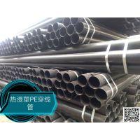大同直缝高频焊管方管圆管方矩管镀锌管大棚管螺旋管防腐保温管异性管
