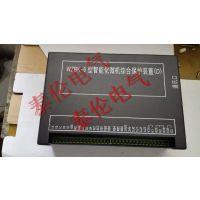 济宁特价 WZBK-6智能化微机监控保护装置D 1140V