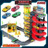 立体多层大型拼装轨道车停车场模型玩具套装组合儿童汽车玩具男孩