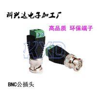 绿色端子免焊BNC公头 BNC转正负接线端子 BNC公母接线 监控