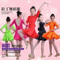 儿童舞蹈裙春夏拉丁舞练功服中袖连体拉丁演出表演服装女童比赛服