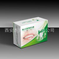 自锁底义齿包装盒定制款 600g白卡纸彩色胶版印刷折叠盒 牙齿模型