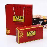 嘉伟厂家定做彩盒 批发长方形彩印纸盒 定制优质包装纸盒