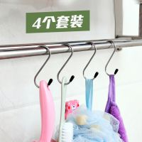 不锈钢S型挂钩 多功能挂钩 厨房浴室多用s形勾金属S钩 4个套装