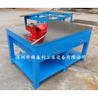 锦盛利GZG-1046 加厚重型钢板工作台 带底板钢板修模工作台