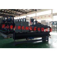 陕西化工行业用-50度低温防爆制冷机组,螺杆式冷水机组