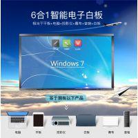 鑫飞智显厂家直销65寸安卓高清触摸教育机交互式多媒体教学一体机广告机