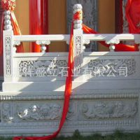 专业承接各种石雕栏杆 汉白玉护栏 雕花石栏板
