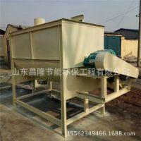 卧式肥料搅拌机 供应液体搅拌机 不锈钢 配件