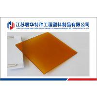 YS-20热塑性 PI聚酰亚胺板,棒