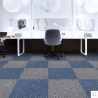 襄城县办公室地毯品牌供应 叶县方块毯工程装修地毯拼块纯色地毯