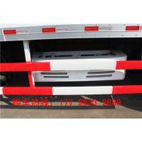 国五6.7L东风天龙小三轴9.4米冷藏车性能可靠