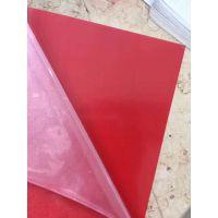上海不锈钢彩色装饰板生产厂家,不锈钢中国红,不锈钢镀色厂