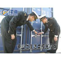 生产线设备进口清关 进口报关平台