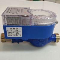 泰安万众射频卡冷水表智能预付费型