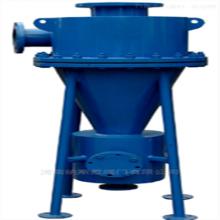 郑州XL沉砂罐旋流除砂器厂家,纳斯威沉砂罐旋流除砂器价格