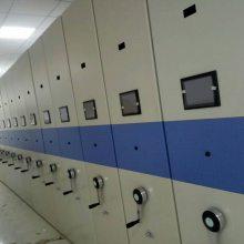 东莞智能档案密集柜 智能密集柜定制 电动密集柜