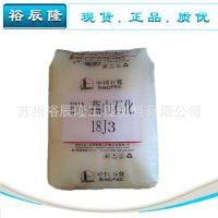 EVA/北京燕山石化/18J3 国产 聚乙烯醋酸乙烯酯 发泡级 VA含量18%