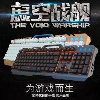 跨境专供黑橙发光电脑游戏台式键盘鼠标耳机EBAYwish亚马逊