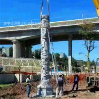 芝麻白石雕滚龙柱 大理石文化柱 广场十二生肖石柱 华表柱