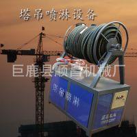 高空塔吊喷淋降温降尘设备厂家直销建筑环保设备工地塔机喷淋系统