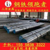 宁波38CrMoAl圆钢 38CrMoAl高级氮化钢 38CrMoAl 耐磨/抗疲劳/高强度