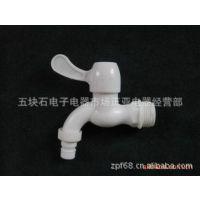 塑料水龙头,塑料水嘴质优价廉 龙头 水龙头 塑料龙头