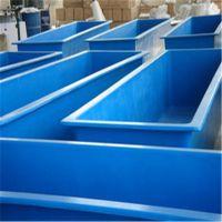 加工定制 玻璃钢鱼池 玻璃钢水槽 养殖专业集水池 FRP胶衣平板