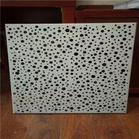 焦作定制冲孔铝单板吊顶 氟碳铝单板厂家直销