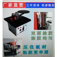 供应小型台式迷你封边机 自动断带异型板材封边机直销鑫道木工机械